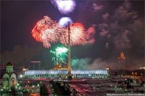 0 492ac ae1ca248 orig 300x199 Праздник!!! Поздравляем наших Защитников!!!!!!!