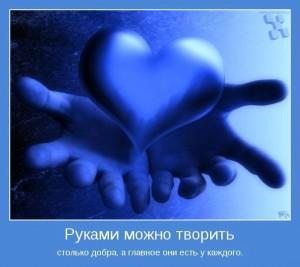 0 82a08 a78ed0ae XL 300x267 Ароматы  и мы!!!!!!!!!!!!!