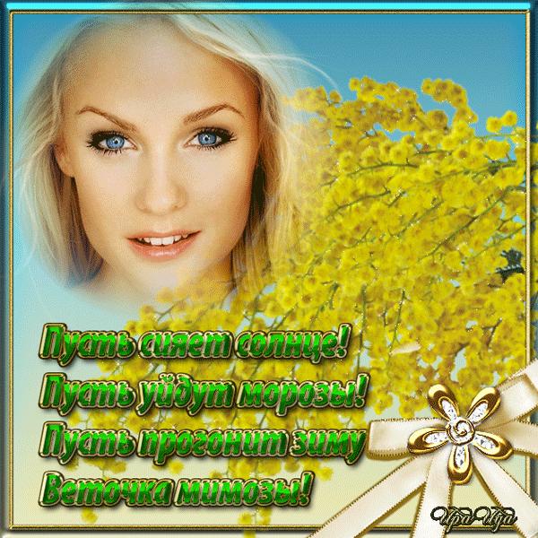 IMG 02032012 015318 Начало Весны.............