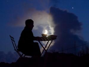 Lune Laurent Laveder2 300x225 Скоро Новолуние............