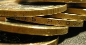 1271679755 28 550x290 300x158 Финансы..........Пять золотых.....!!!!!!!!!!!