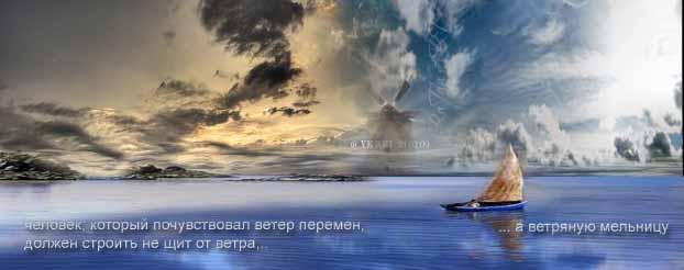 b99a673431781cf9a24385c92b11f8042 Новолуние Апреля.....Решение Принято!!!!
